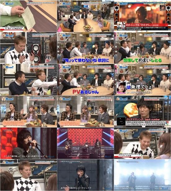 (TV-Variety)(720p) Momm!!(モム)〜 151130
