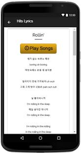 B1A4 Songs Lyrics - náhled