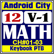 Math 12 Solution Book PTB V-1 APK