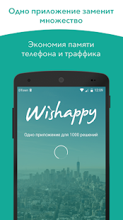 Wishappy - all-in-one chatbot app- screenshot thumbnail