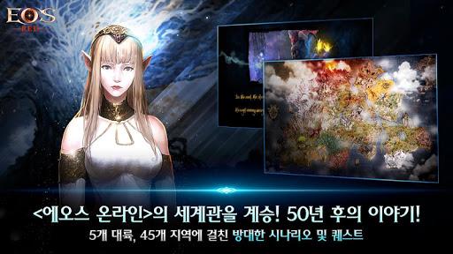 uc5d0uc624uc2a4 ub808ub4dc apktram screenshots 2