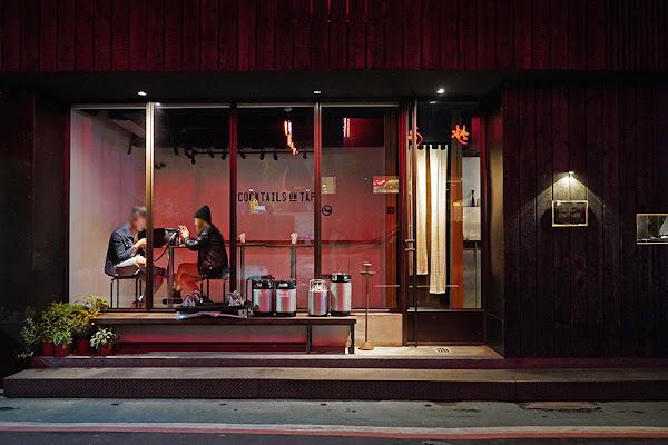 Draft Land 亞洲首創汲取式雞尾酒,Cocktails on Tap 台北立飲酒吧,調酒也能站著喝!!