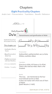 Dua & Azkar- screenshot thumbnail