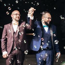Photographe de mariage Thomas Grolleau (TomaStudio). Photo du 16.08.2018