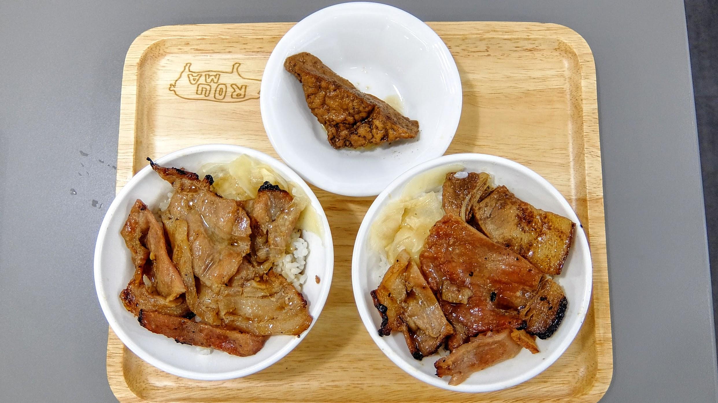 一碗燒肉+一碗綜合飯XD