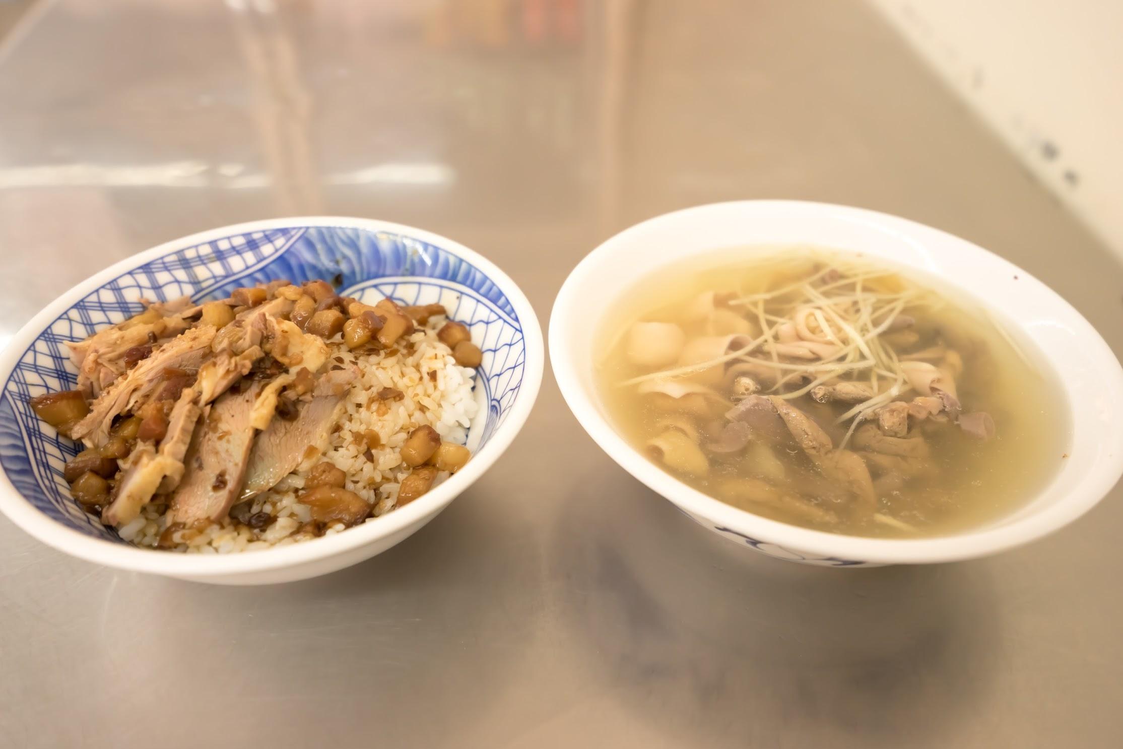 Duck Zhen2