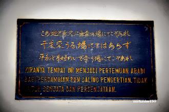 """Photo: Tugu peringatan atas tewasnya 34 prajurit Tentara Dai Nippon (Jepang) pada Perang Dunia II di Makassar 1942-1945. Pada tugu tertulis : KIRANYA TEMPAT INI MENJADI PERTEMUAN ABADI PERDAMAIAN DAN SALING PENGERTIAN, TIDAK SENJATA DAN PERSENJATAAN"""". Lihat Sejarah Kota Makassar : http://nurkasim49.blogspot.com/2011/12/iv.html"""