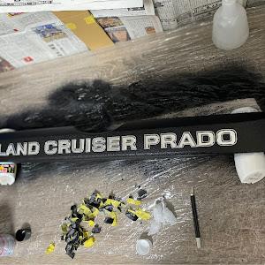 ランドクルーザープラド GDJ150Wのカスタム事例画像 プラ坂さんの2020年11月17日23:48の投稿