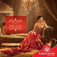 Kalamandir Sarees photo 14