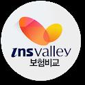 인스밸리 보험비교 - 어린이보험, 의료실비, 암보험, 운전자보험, 치아보험,치매보험 icon