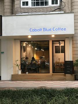 Cobalt Blue Coffee 鈷藍咖啡