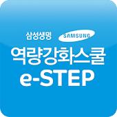 삼성생명FC 모바일 연수원