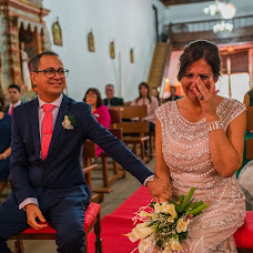 Wedding photographer Mile Vidic gutiérrez (milevidicgutier). Photo of 22.06.2018