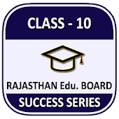 Class 10 Rajasthan Education Board