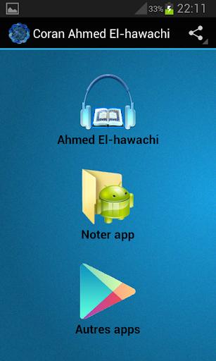 Quran karim Ahmed El-hawachi