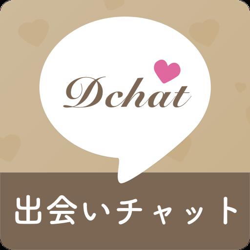 DeaiChat - 大人気な完全無料出会いチャット掲示板 社交 App LOGO-APP試玩