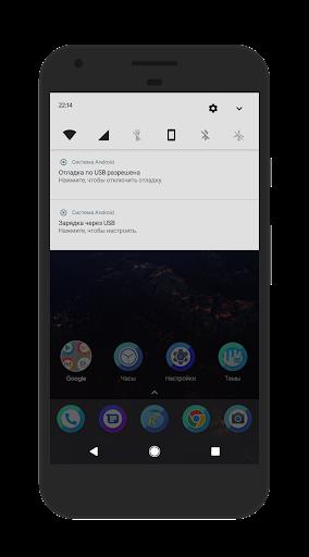 O-ui Los13/Cm13 theme screenshot