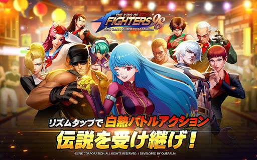 THE KING OF FIGHTERS '98UM OL 1.2.3 screenshots 1