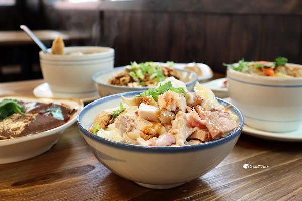 兩津號雞肉飯 - 當日新鮮製作 / 必吃金牌雞肉飯. 黑金蒜雞盅. 至尊白菜滷