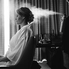 Wedding photographer Gustavo Elias (gustavoelias). Photo of 26.01.2017