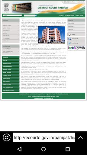 Panipat Court