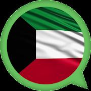 Kuwait Stickers for Whatsapp 2019