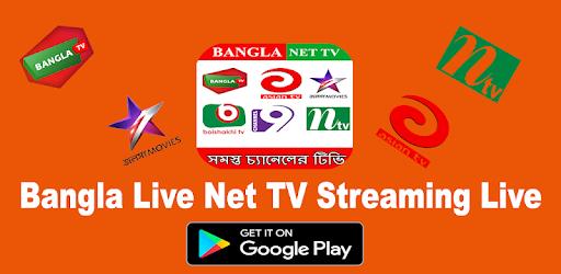 Nettv Nepal