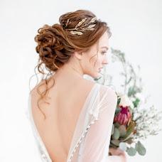 Wedding photographer Diana Di (diana). Photo of 05.08.2019