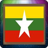 Burma TV file APK Free for PC, smart TV Download