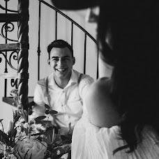 Wedding photographer Olga Ivushkina (OlgaIvushkina). Photo of 11.05.2016