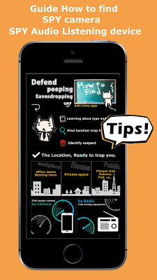 Defend you from Eavesdropping - screenshot