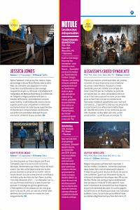 Geek Magazine screenshot 3