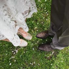 Wedding photographer Alena Narcissa (Narcissa). Photo of 08.05.2016