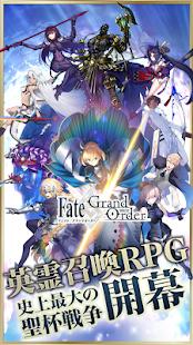 %name Fate/Grand Order v1.13.0 Mod APK