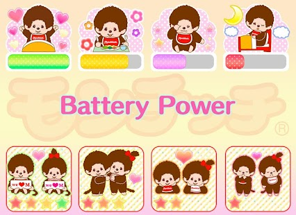 Monchhichi Battery- screenshot thumbnail