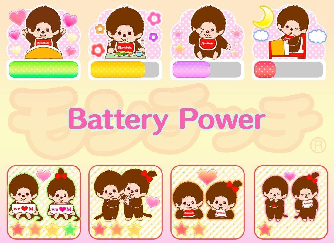 Monchhichi Battery- screenshot