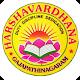 HARSHAVARDHANA SCHOOL Download for PC Windows 10/8/7