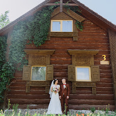 Wedding photographer Darya Ushakova (UshakoDa). Photo of 11.12.2015