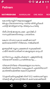 Pathram - Malayalam News - náhled