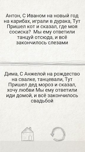 u0427u0435u043fu0443u0445u0430 3.0.0 screenshots 22