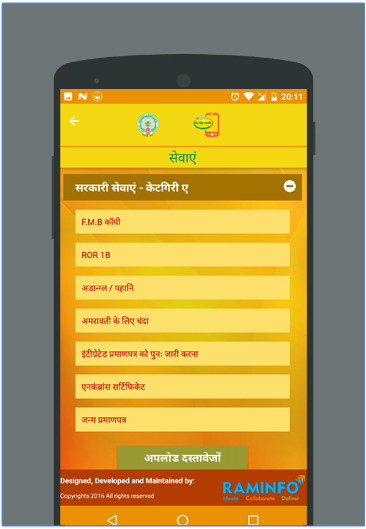 Meeseva App- screenshot