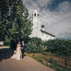 Wedding photographer Denis Manov (DenisManov). Photo of 17.08.2018