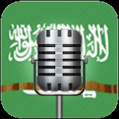 English-Arabic Translator free