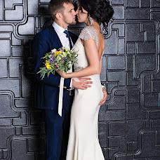 Wedding photographer Marina Gerasimova (photlab). Photo of 06.02.2018
