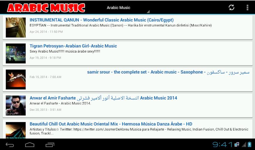 Traditional Arabic Instrumental Music