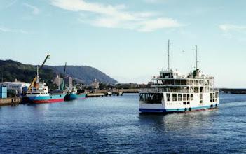 Photo: Ferry between Kagoshima and Sakurajima