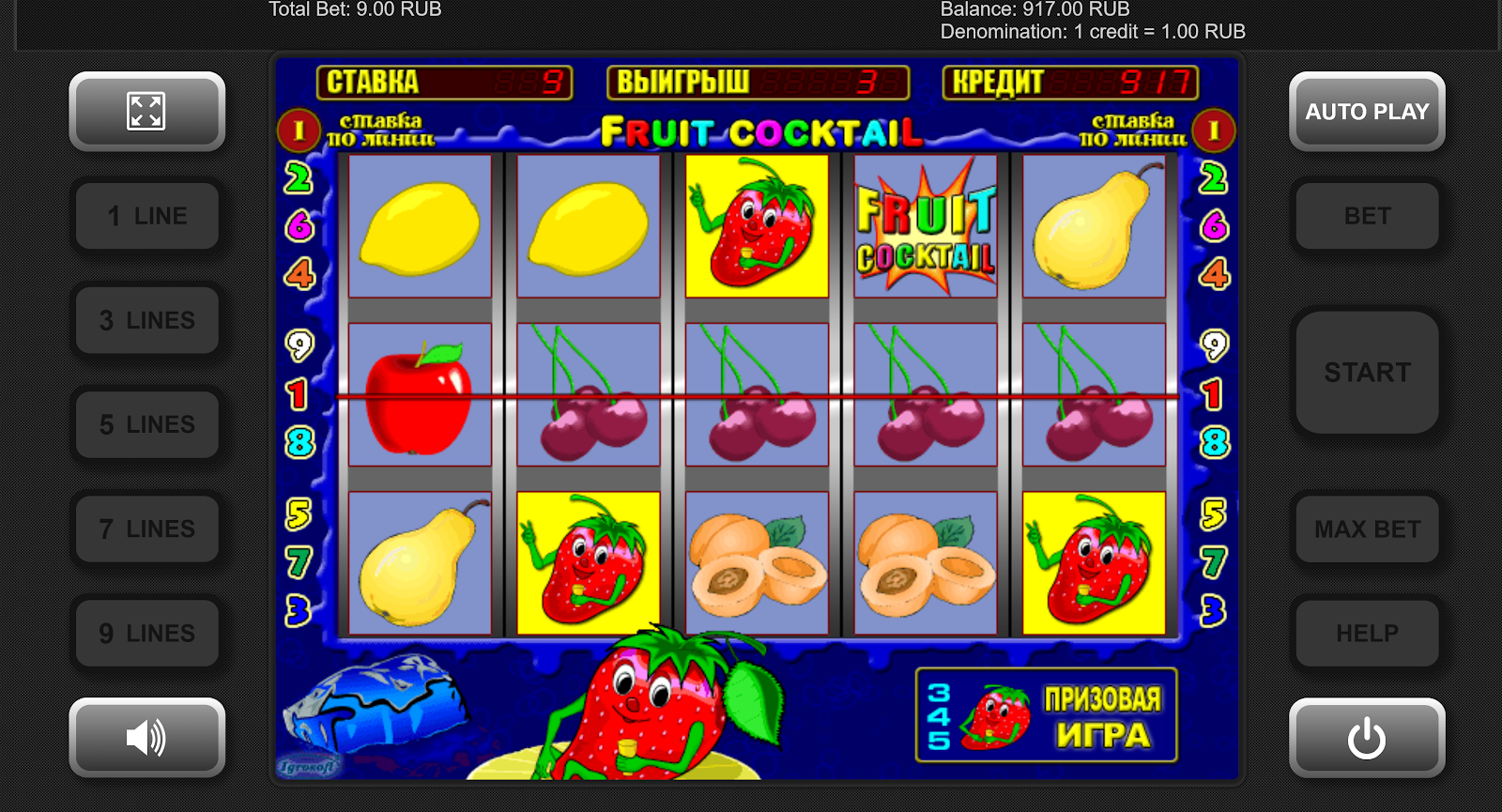 Crazy fruits слот