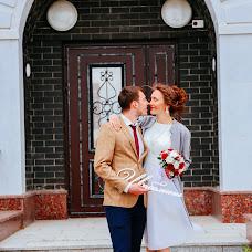 Wedding photographer Darya Baeva (dashuulikk). Photo of 28.06.2018