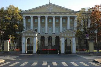 Photo: Former Communist HQ - St. Petersburg, Russia