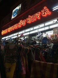 Poonam Selection photo 1